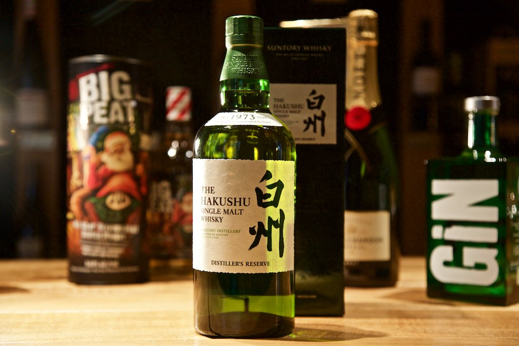 Hakushu Single Malt Whisky