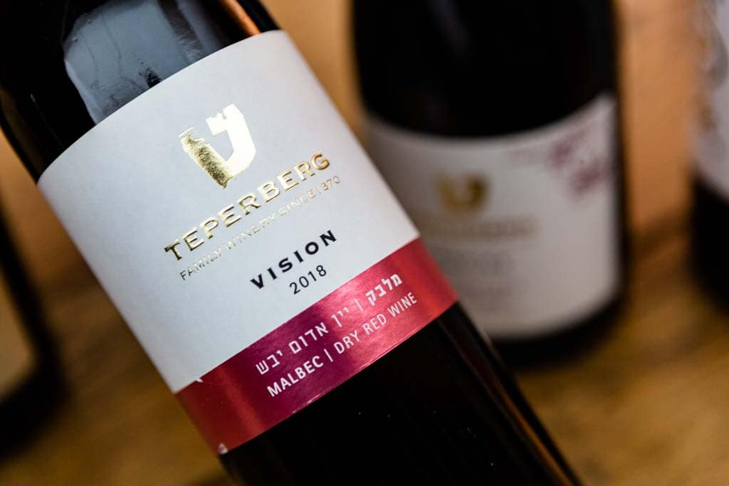 Teperberg Vision Malbec