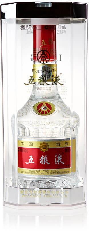 Wuliangye Classic
